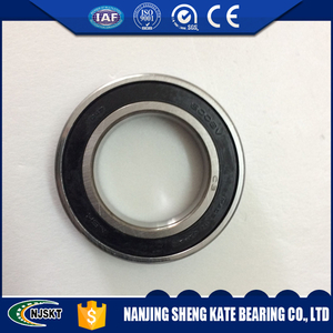 NSK 6200ZZ Deep groove ball bearing